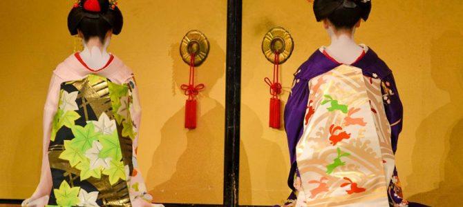 Gion Corner, un teatro para conocer el arte de ser Geisha