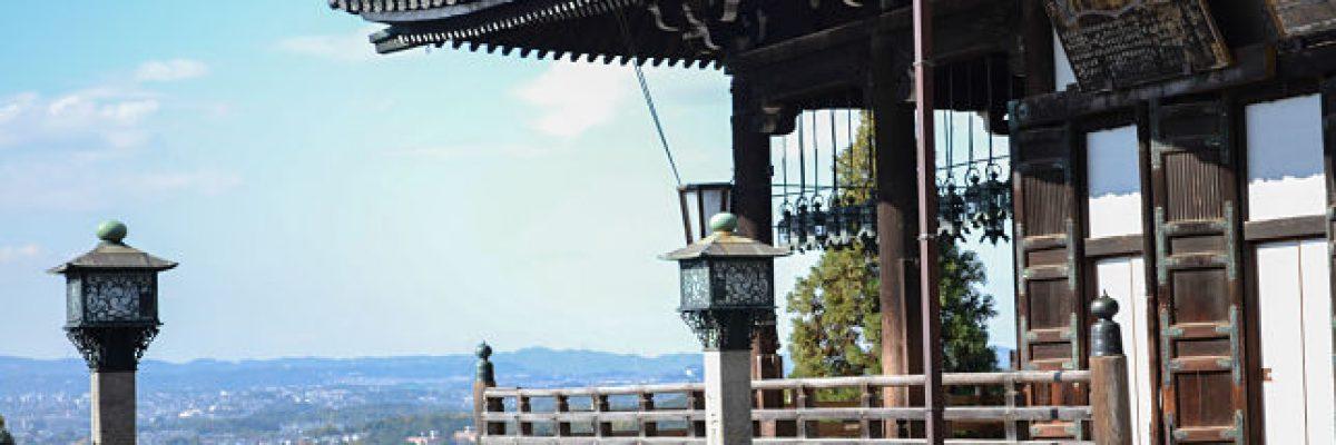 Panorámica de Nara